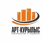 Рольставни и роллетные ворота в Алматы 3