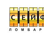 Рольставни и роллетные ворота в Алматы 8